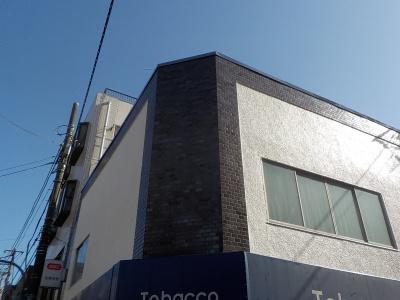 【外壁塗装・タイル薬品洗浄工事】調布市T様邸