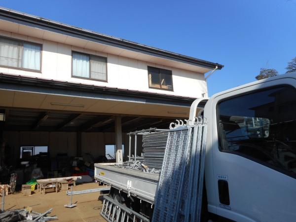立川市にて本日から工事開始!