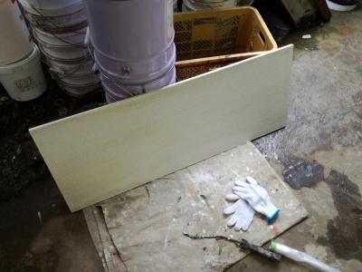 番外編:塗料の対候性実験 外壁塗料 vo.1